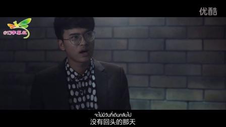 【BTS字幕组】依然感到痛(Ost.十二王子之帅气牛仔)