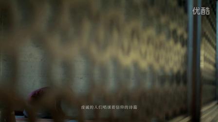 美好 宛如初现丨TCL 750 文艺气质手机 TVC