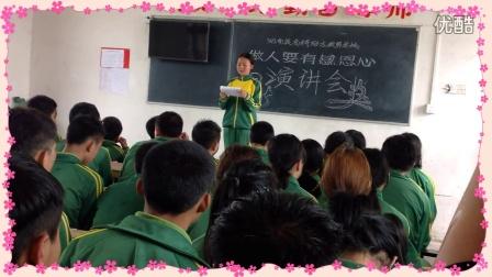 长沙英高特青少年特训戒网瘾叛逆孩子封闭学校的做人要有感恩的心演讲会