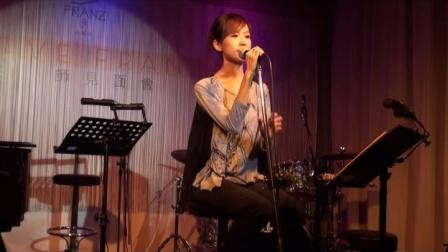 林绫 Iris Lin 2011-07 法蓝瓷音乐餐厅 《越来越不懂》