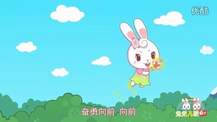兔兔儿歌 花仙子 [超清]在线播放优酷网