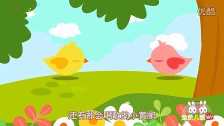 兔兔儿歌 春天在哪里 [超清]在线播放优酷网