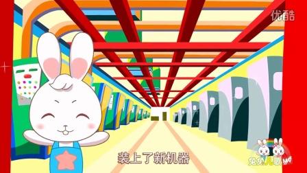 兔兔儿歌 小燕子 [超清]在线播放优酷网