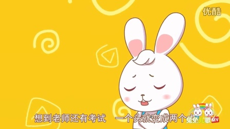 兔兔儿歌 小叮当 [超清]在线播放优酷网