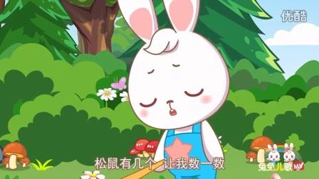 兔兔儿歌 五指歌 [超清]在线播放优酷网