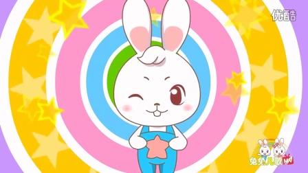兔兔儿歌 兔子舞 [超清]在线播放优酷网