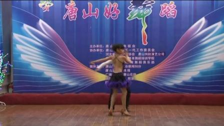 唐山好舞蹈 第6期  唐山市秋子国际体育舞蹈学校