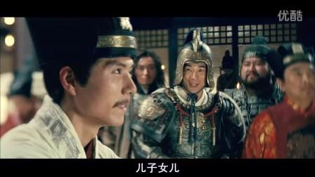 赵氏孤儿 赵文卓帅气扮演赵朔将军骑马遭伏击暗算