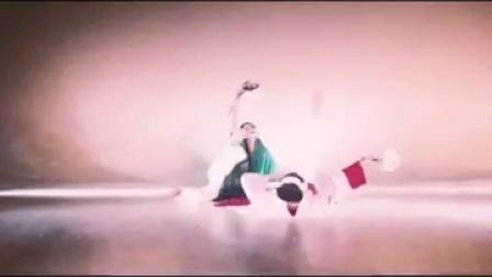 青白蛇前半段    古典舞/孙科舞蹈工作室/民族舞/现代舞