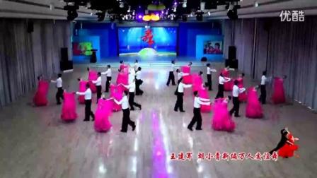 王建軍 胡小青 2016年 萬人交誼舞 串燒舞蹈 示范: 探戈 恰恰 吉特巴