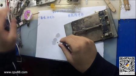 苹果5S 基带电源拆装