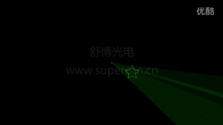 3D激光舞节目 Vince 舒博光电