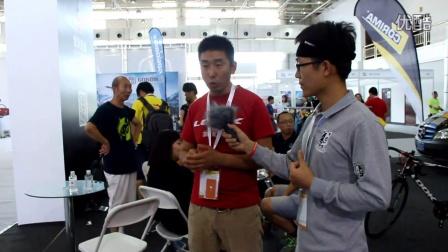 【影子猫实况】2016北京国际自行车博览会——LOOK展位