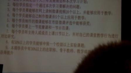 引领求真  和谐共赢(贵州毕节市民族中学杨永明工作室经验  高中物理)