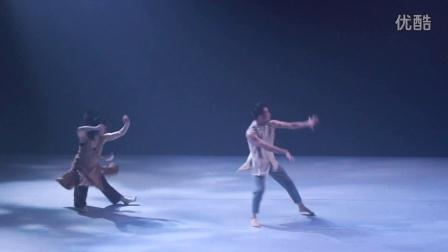 《天堂之日》宣传片-广东现代舞团