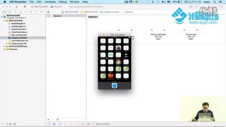 iOS开发之APP的生命周期(应用程序图标Icon-启动图片)