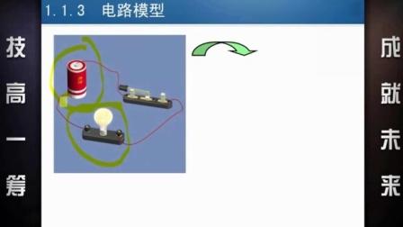 电工培训心得体会 电工专业技术论文