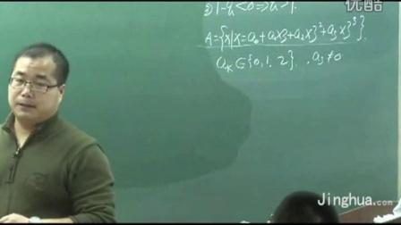 """高考数学三轮总复习攻略 【""""贺贺""""有名】 安永贺【全24讲】 高考第三轮总复习2——备战一模(中)01"""