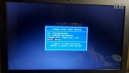 U盘安装电脑系统教程超详细