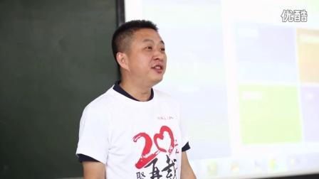 6.4四川警察学院96级三区队20周年同学会