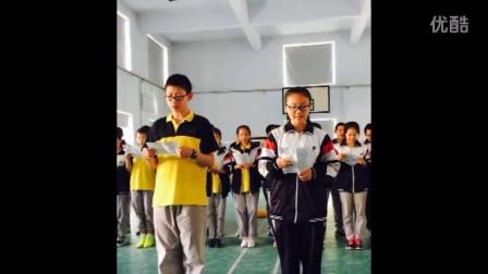黑河四中校庆20周年庆典
