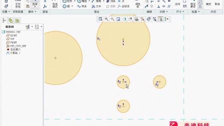 兆迪科技 creo培训视频 creo零件设计 10.2 几何约束的定义与编辑zzz