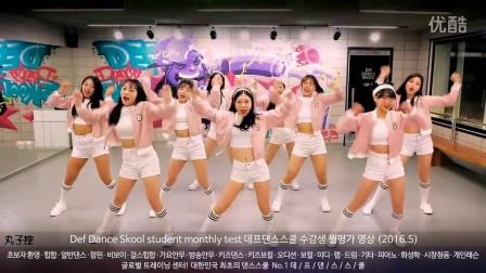 【丸子控】[defdance]TWICE - Cheer up 舞蹈教学