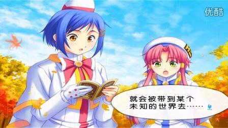 (PS2)ARIA~蓝色行星的天空~EP8