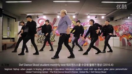 【丸子控】[defdance]泰民 - Drip Drop 舞蹈教学