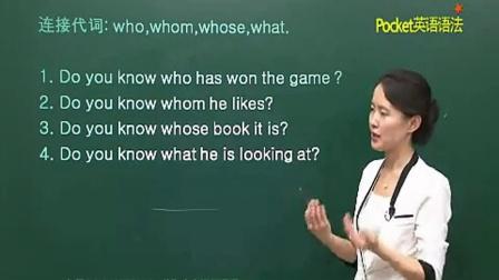 深圳 儿童英语学习-英语语法大全 chm-牛津英语