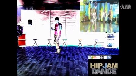 【丸子控】[HIPJAM]少女时代 - Party 舞蹈教学