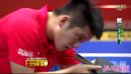 张继科vs樊振东 2016日本公开赛男单半决赛