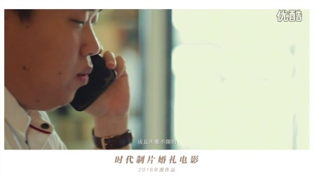 《The River Flows in You》叶亮婚礼