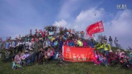 2016.6.17 三人行300人五台山徒步朝圣