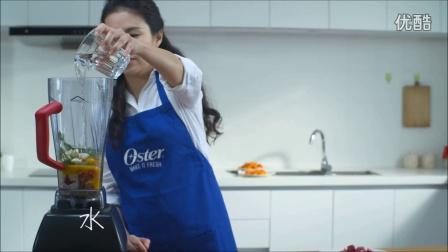 Oster奥士达西式美味食谱-肉丸配蔓越莓酱