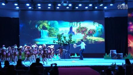湖北省丹江口市蓝天幼儿园六一舞蹈《顽皮的晶晶》