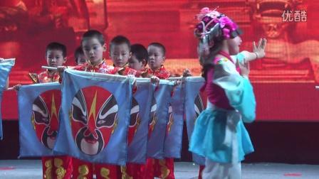 湖北省丹江口市蓝天幼儿园六一舞蹈《娃娃戏台》