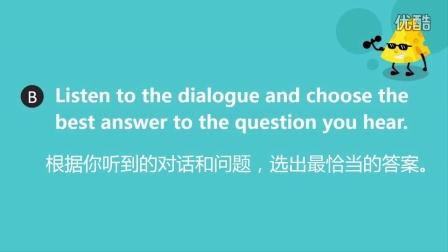 2016崇明县一模卷听力对话理解