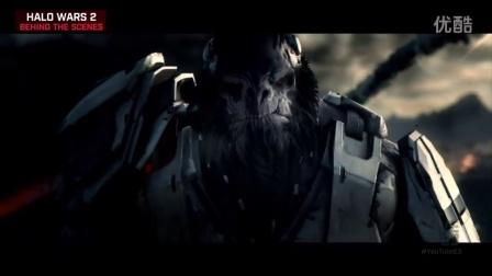 光环战争2 / Halo Wars 2 - 幕后