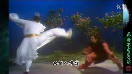 谢贤1980《离别钩》主题曲【难忍别离泪】