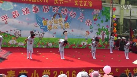 小学一年级女生舞蹈一年级