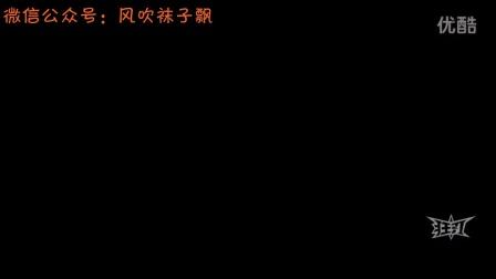【真人97】潘春春不知火舞对抗大蛇