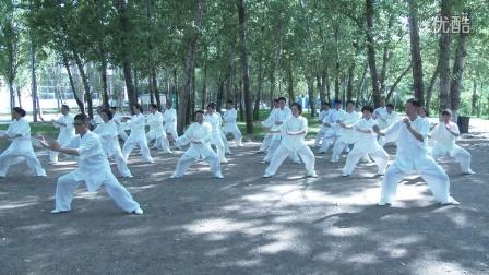 陈氏太极拳吉林师大辅导站学员练习太极拳