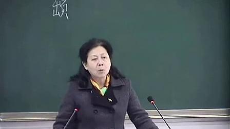 《针灸学》25.手太阳小肠经_标清