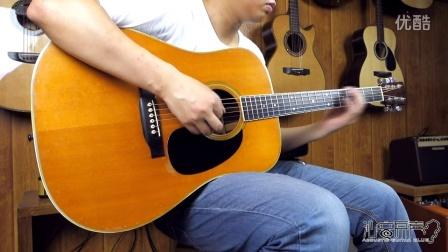 Martin D35 民谣吉他 1969年产评测试听 沁音原声