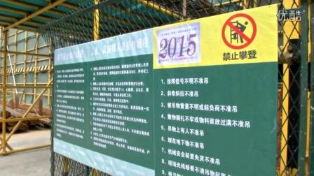 上海交通大学农科创新大楼文明工地宣传片