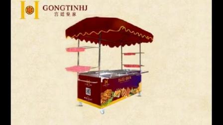 宫廷皇家:冰淇淋小吃车加盟哪家好