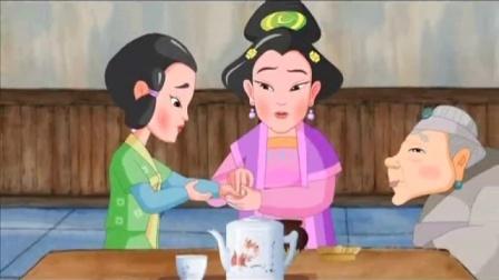 062.柳卢睦族(二)