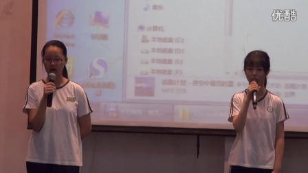 慈溪市上林中学2016届毕业典礼