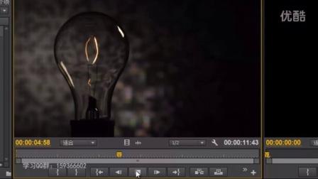 8.Premiere Pro CC课程基本使用方法